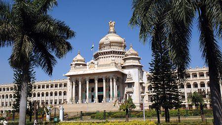 Generalkonsulat Bangalore - Auswärtiges Amt